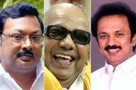 Tamil,Tamil News,Tamil News paper,Tamil Newspaper, Tamil daily news paper, Tamil daily,newspaper,Tamilnadupolitics,kollywood,Tamil Cinema