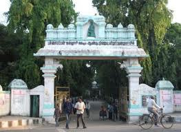 pachaiyappancollege