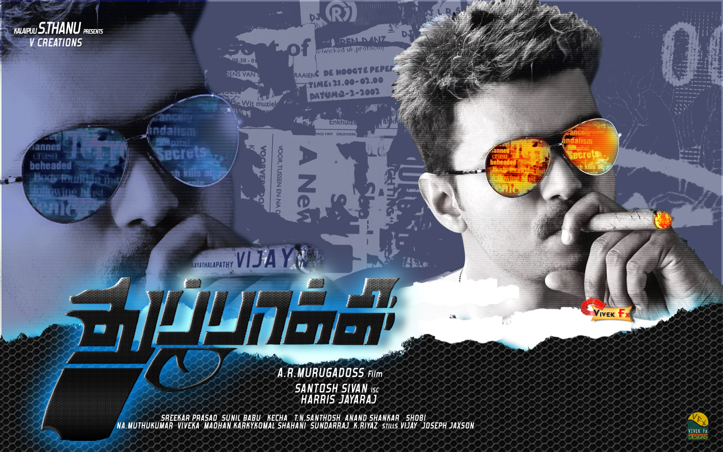 Tamil Movie Star Vijay in Thuppaki Tamil movie